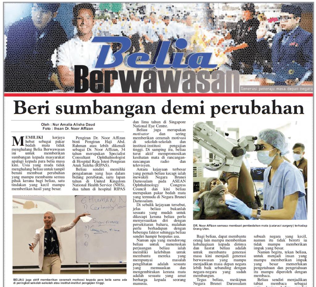 Dr Noor Affizan Pelita Brunei Visionary Youth