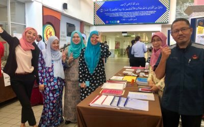 World Braille Day 2019 at RIPAS Hospital